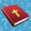 Bible Challenge Quiz - iPadアプリ