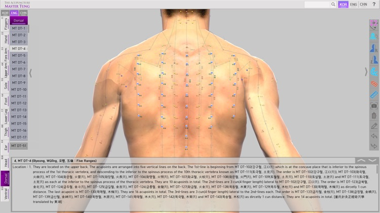 The Acupuncture Master Tung screenshot-4
