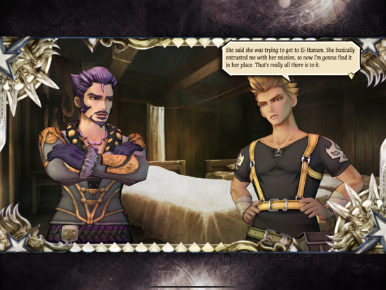 SaGa SCARLET GRACE : AMBITIONS screenshot 10