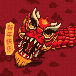 Chinese Rat New Year Stickers