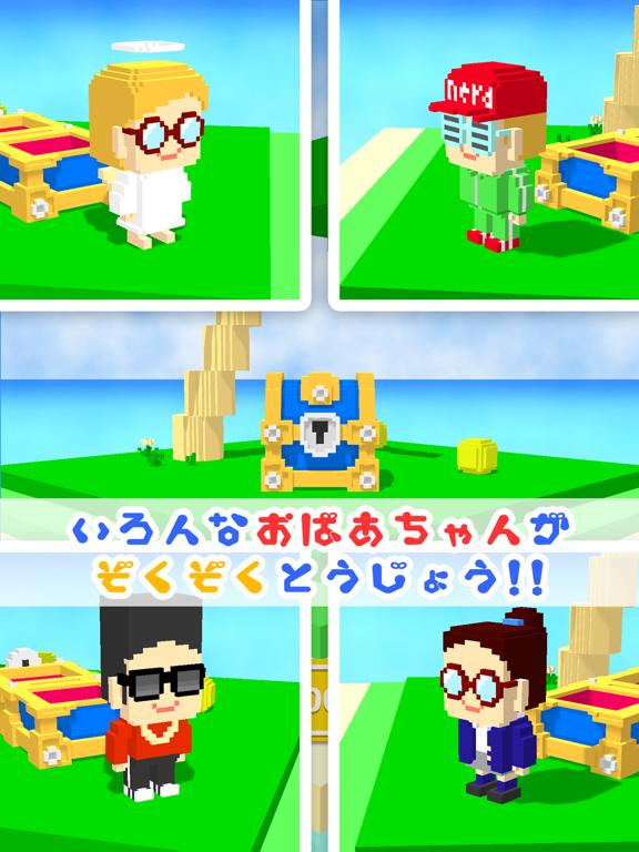 スーパーおばあちゃんズのおすすめ画像2