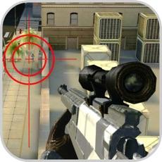 Activities of Sniper Destroy Highway Crime