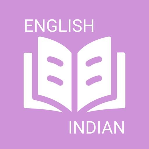 English - Indian phrasebook