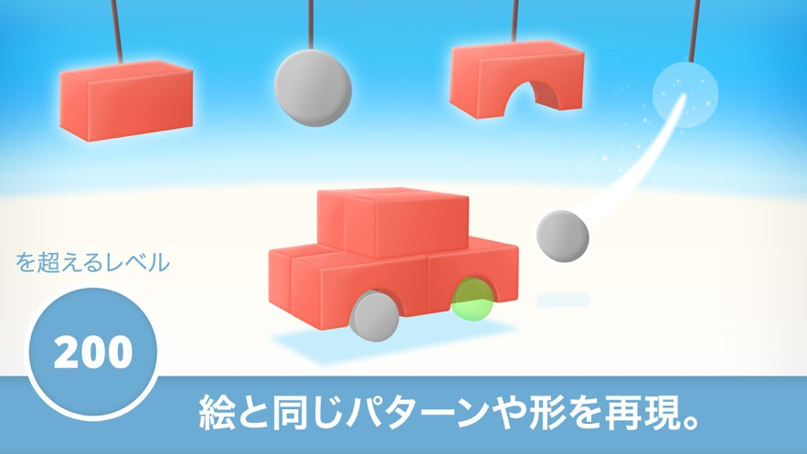 Puzzle Shapes - 儿童学习-3