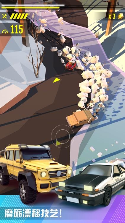 绝尘漂移 screenshot-0