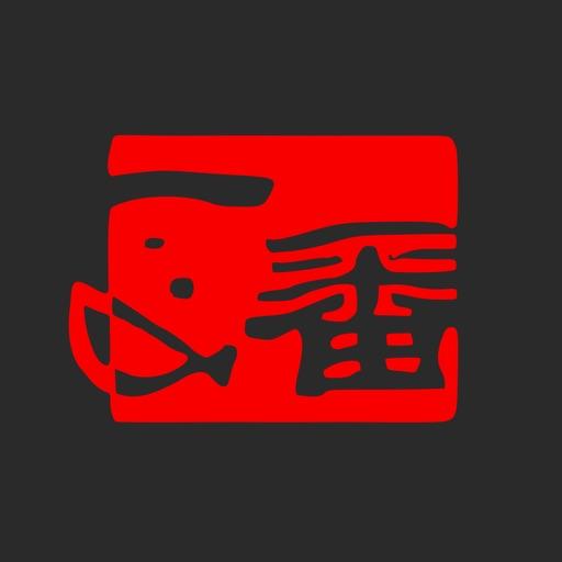 Ichiban Texas icon