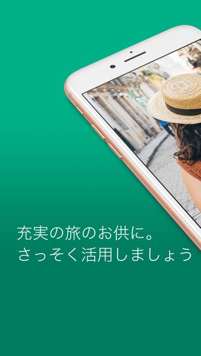 TripAdvisor トリップアドバイザー ホテル、航空券 ScreenShot0