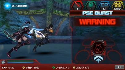 ファンタシースターオンライン2 es[本格アクションRPG]のおすすめ画像3