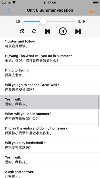 小学英语四年级上下册福建闽教版 screenshot-4