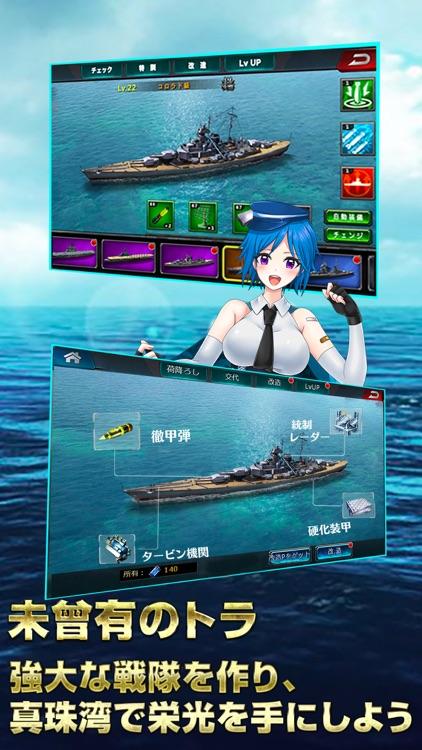 戦艦バトル