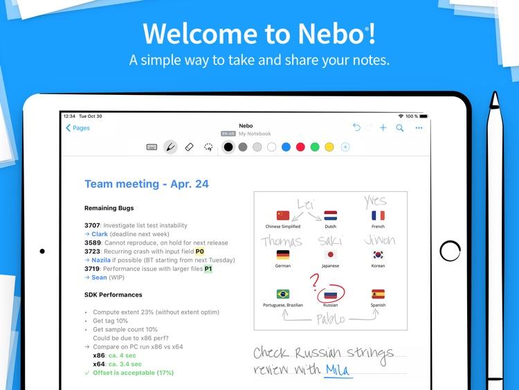 Nebo: Take notes screenshot-0