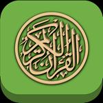 Versets du Coran en Français pour pc