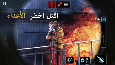 إنتقام القناص: إطلاق النارلقطة شاشة1
