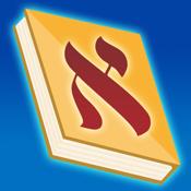 Siddur Hd For Ipad app review