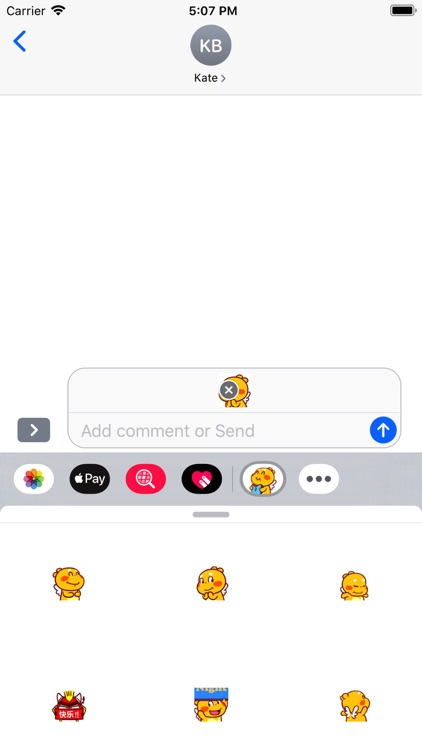 Chubby Emoticons