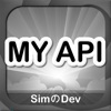 MY API - iPhoneアプリ