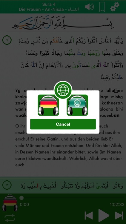 Koran Audio mp3 Pro : Deutsch screenshot-3