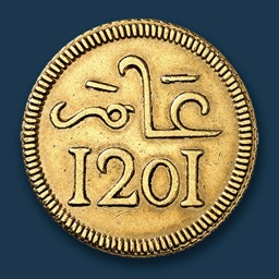 Coins of Islam
