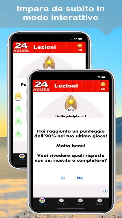 In 24 Ore Impara il francese