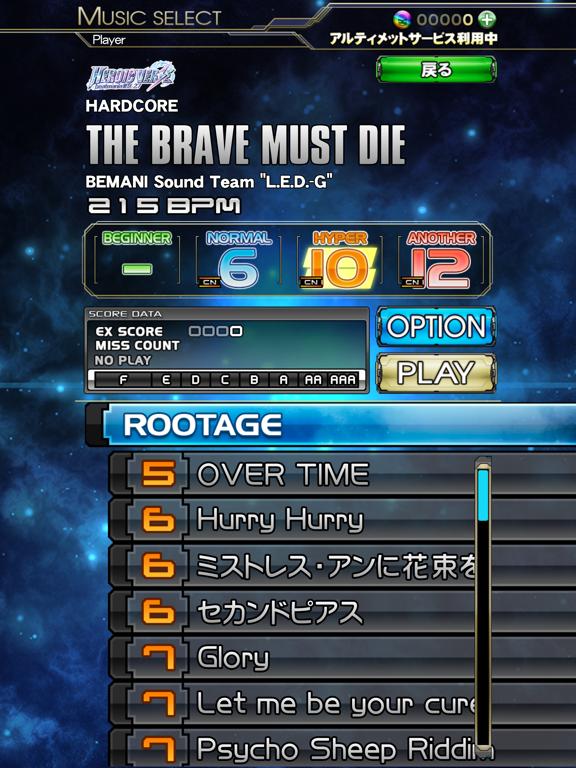 beatmania IIDX ULTIMATE MOBILEのおすすめ画像2
