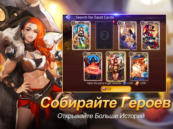 Игра Mobile Legends: Adventure