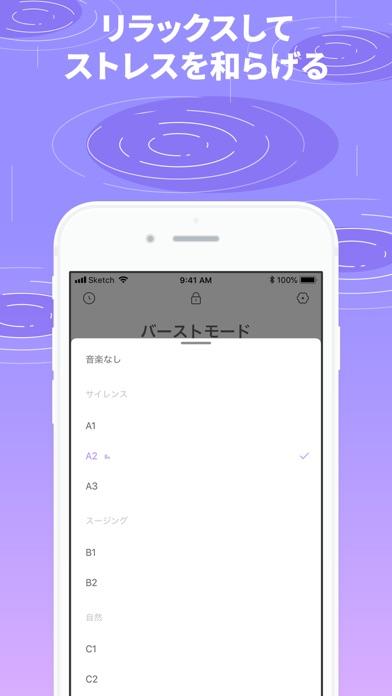 バイブレーション - 電マアプリ振動強いのスクリーンショット5