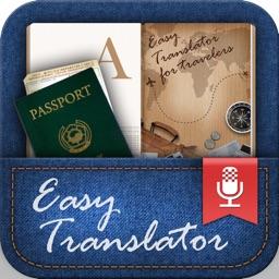 Easy Translator for Travelers