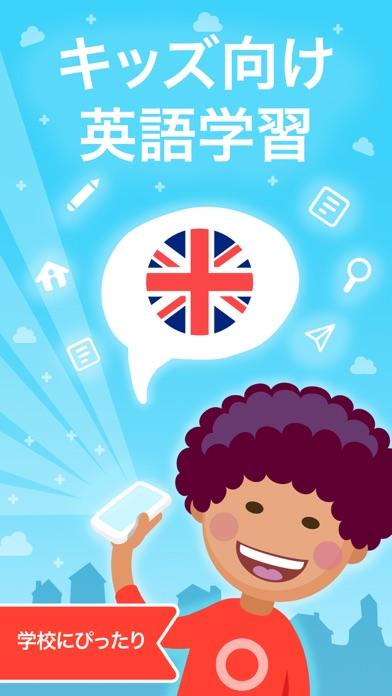 EASY peasy: キッズ向け英語のおすすめ画像1