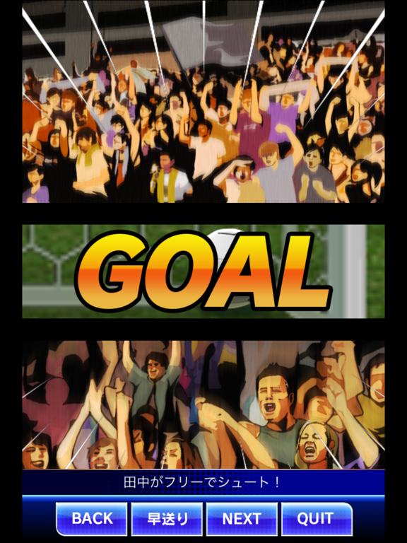 なでサカ~なでしこジャパンでサッカー世界一!のおすすめ画像5