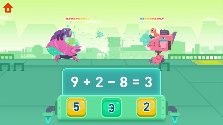 恐龙数学-8