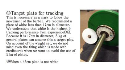 WeightLifting Motion Camera Screenshot 3