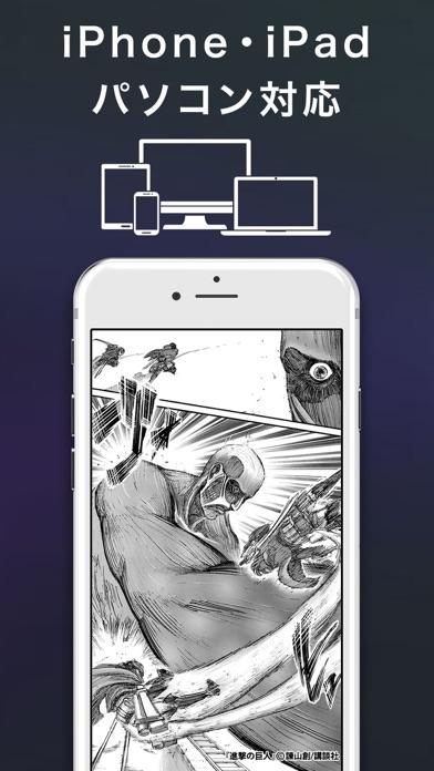 ソニーの電子書籍 Reader™ ScreenShot2