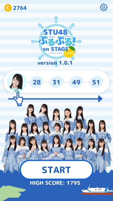 STU48  ぷるぷる! on STAGEのおすすめ画像1
