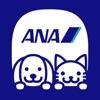ANA PET PASSPORT - iPhoneアプリ