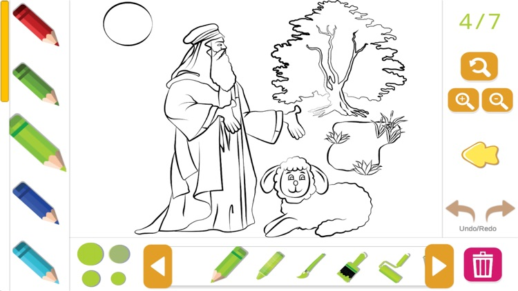 Bible Coloring App