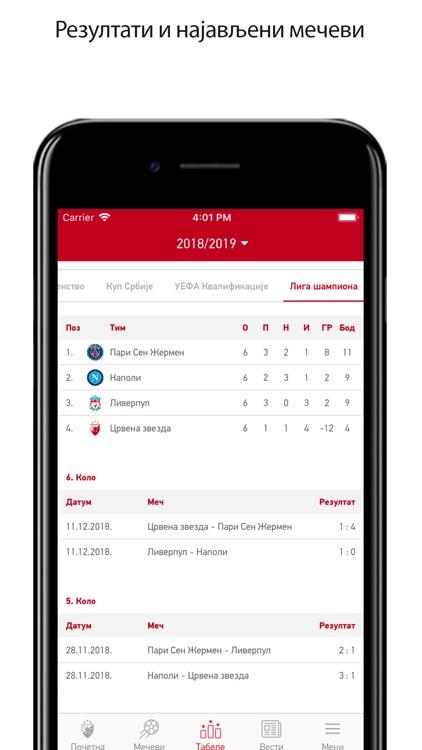 FK Crvena zvezda screenshot-3