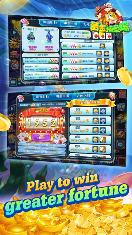 Fishing Casino - Ocean King screenshot-4