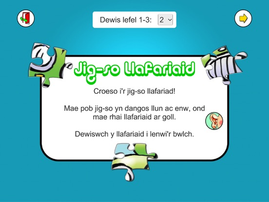 Screenshot #5 pour Jigso Llafariaid