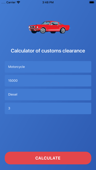 Сustoms clearance calculator
