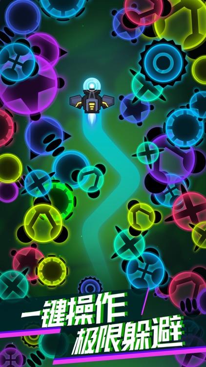 消灭病毒-解压神器
