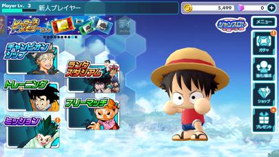 ジャンプ 実況ジャンジャンスタジアム screenshot1