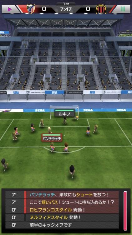 プロサッカークラブをつくろう!ロード・トゥ・ワールド screenshot-0