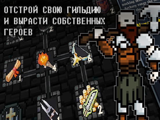Скачать Pocket Rogues: Ultimate