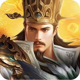 三国之卧龙无双-经典三国群雄策略游戏