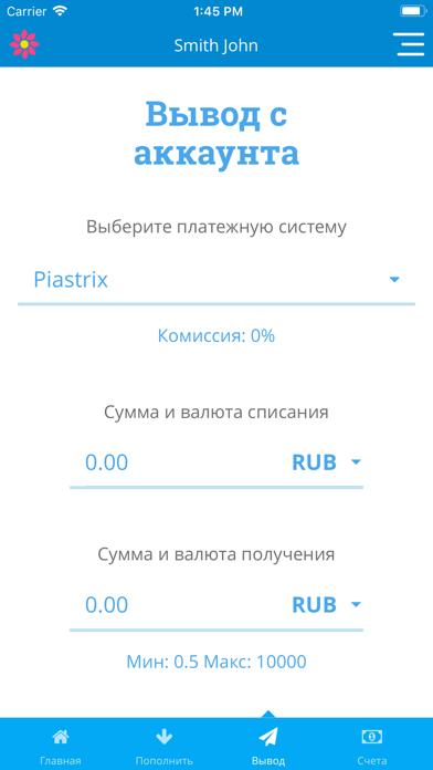 PiastrixСкриншоты 4