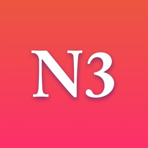无忧日语 N3 - 日本语能力考试突破(JLPT N3)