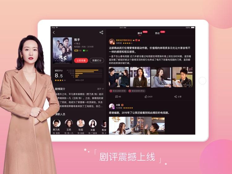 搜狐视频HD-高清播放头条影视大全