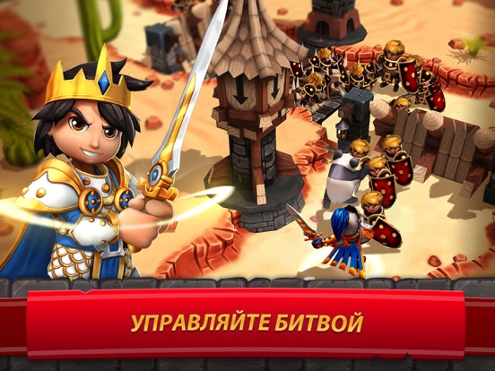 Royal Revolt 2: Tower Battle для iPad