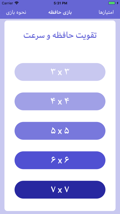 https://is2-ssl.mzstatic.com/image/thumb/Purple123/v4/45/a5/1e/45a51e13-8bca-d307-2212-d5d618785d89/pr_source.png/696x696bb.png