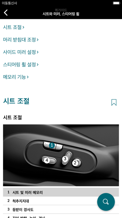 MINI Driver's Guide for Windows